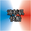 LAC Logo ZhWN.png