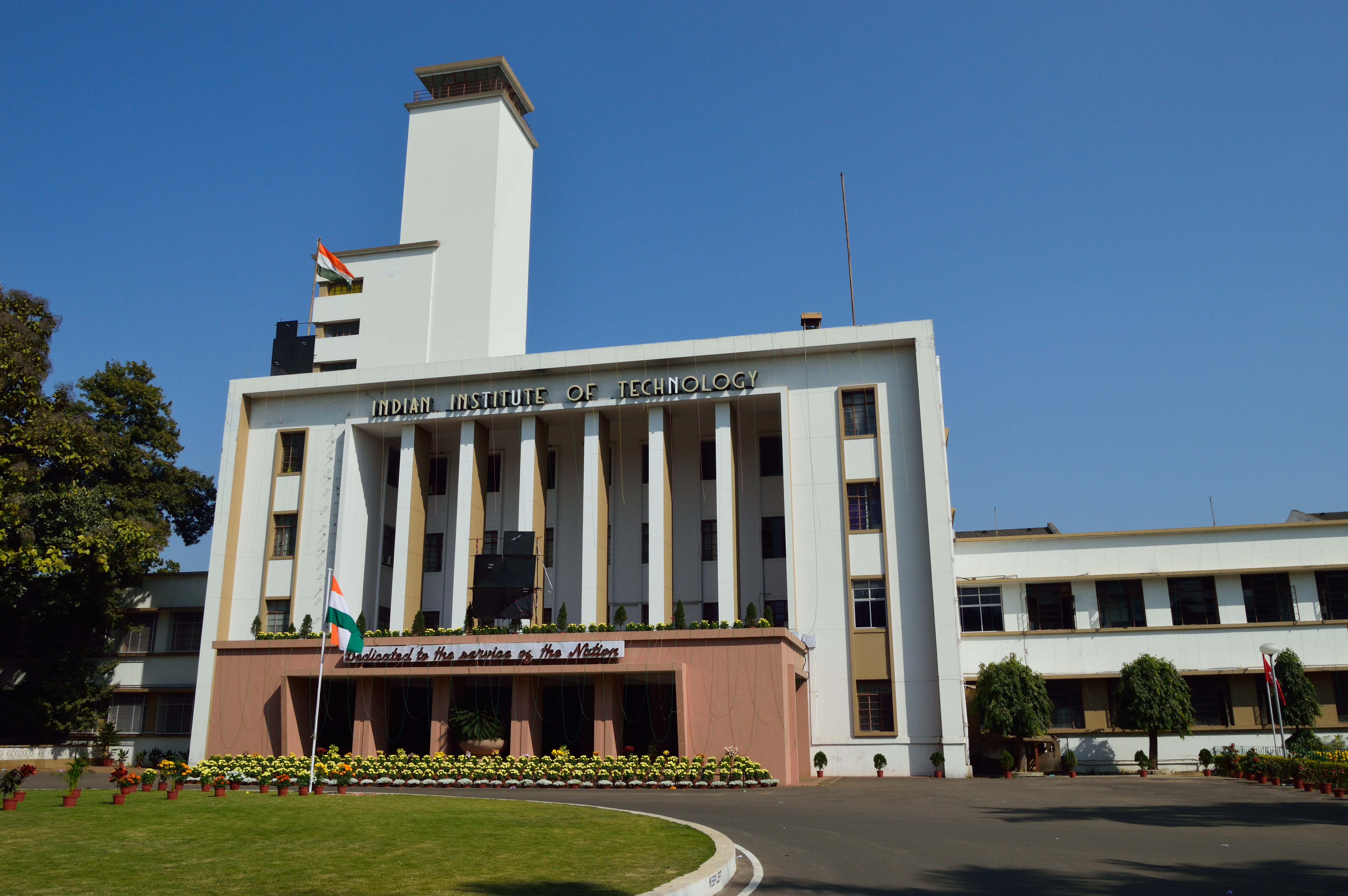 Indian institute of technology kharagpur - File Main Building Indian Institute Of Technology Kharagpur West Midnapore 2013