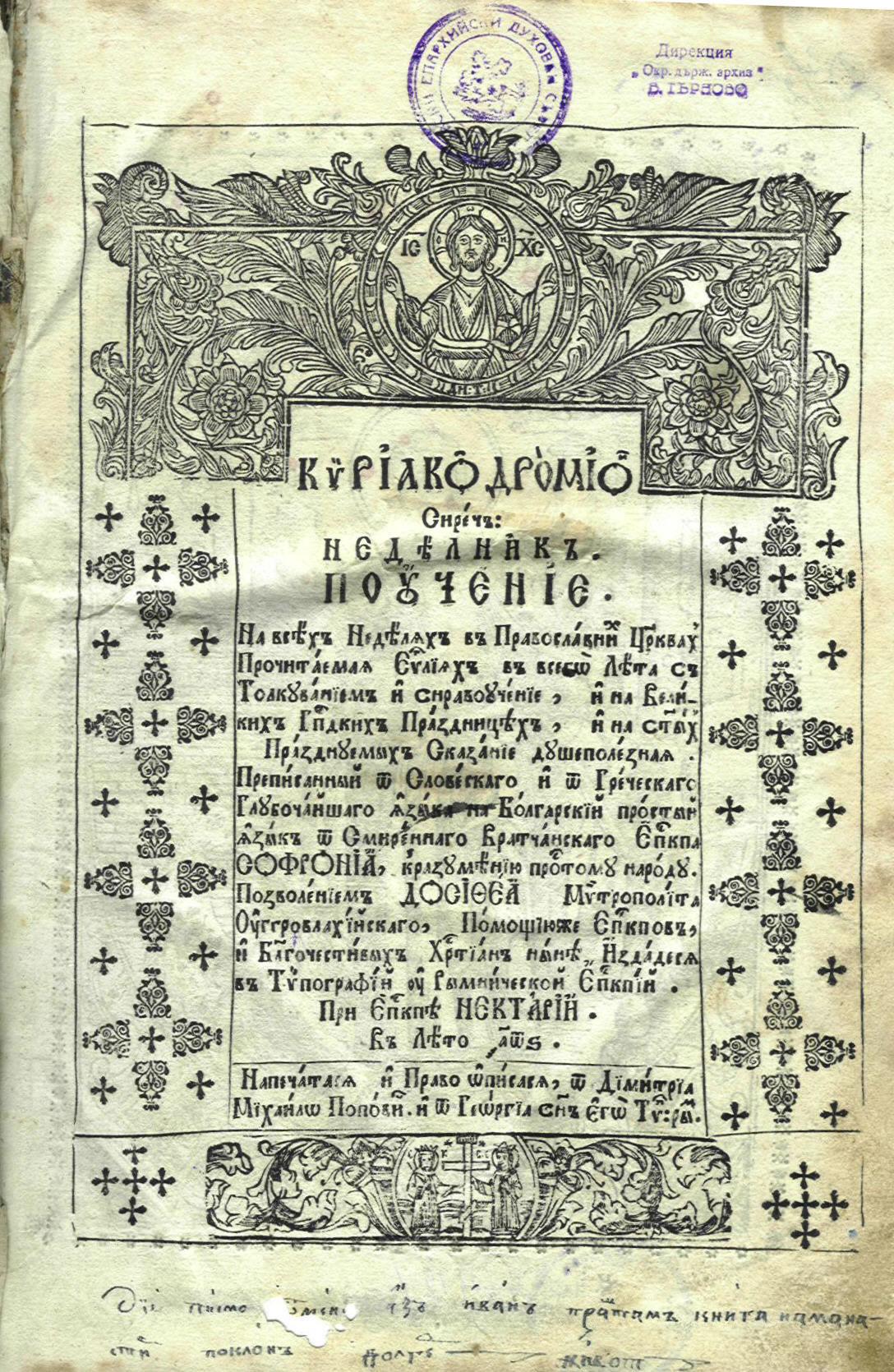 Книга по