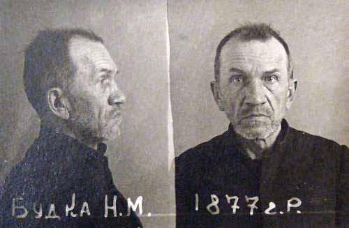 NKVDs fangebilder