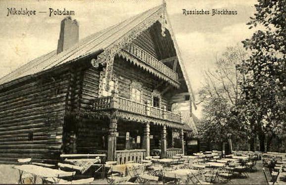 Nikolskoe BPK vor 1905.jpg