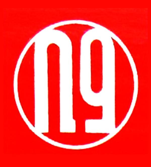 Nintendo Logo 1966 Redesign