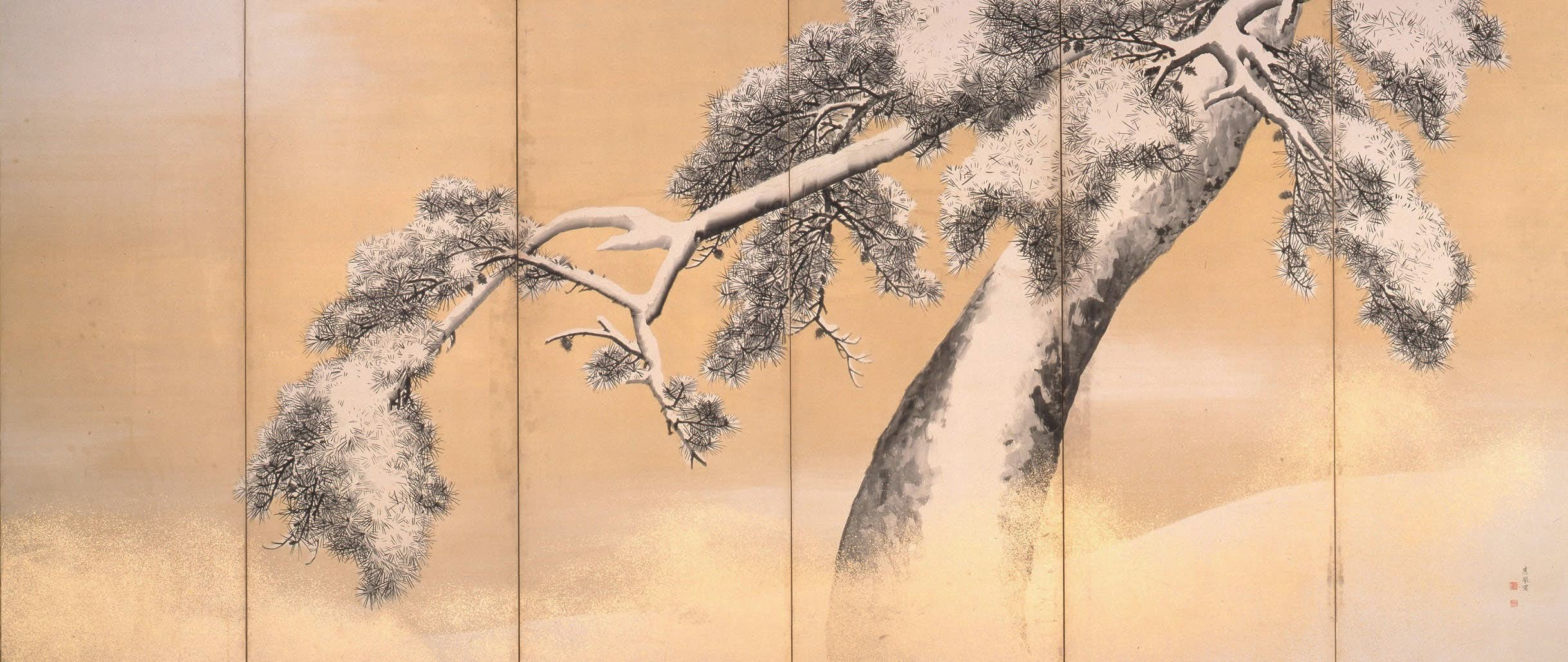 Trees, Traditional and Artworks on Pinterest