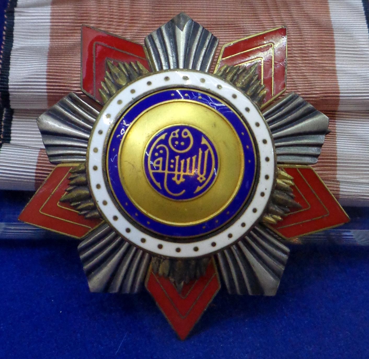 Order Of Independence Grand Cross Star Egypt Tallinn Museum