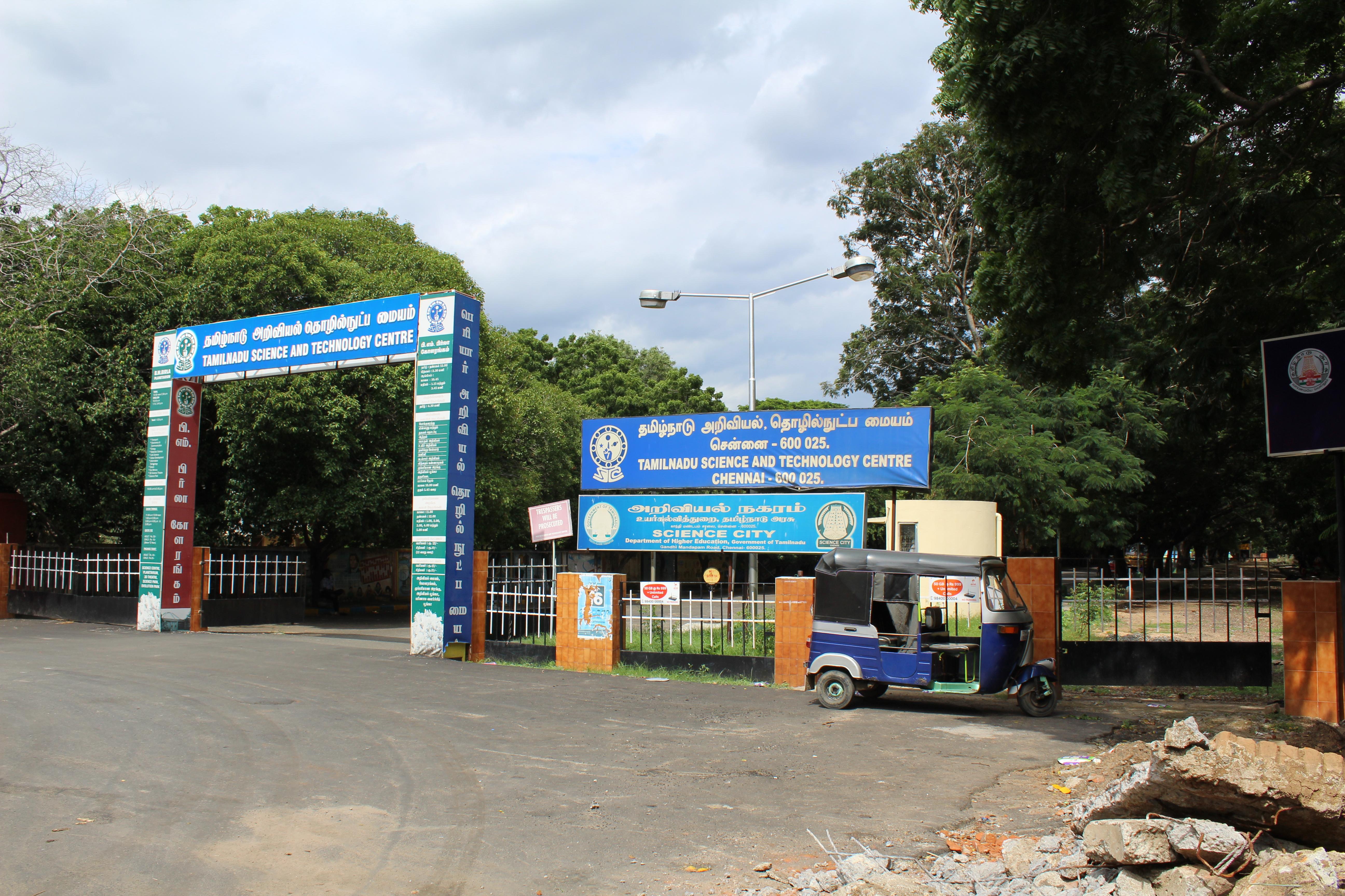Birla Planetarium, Chennai - Wikipedia