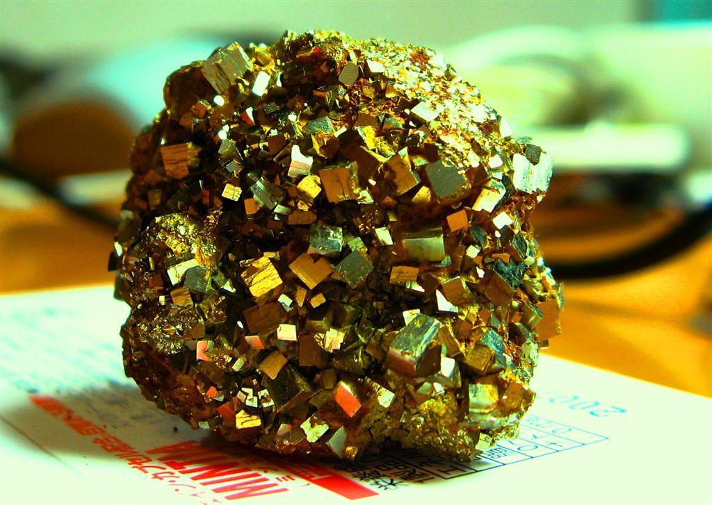 File:Pyrite (Fools Gold).jpg - Wikimedia Commons