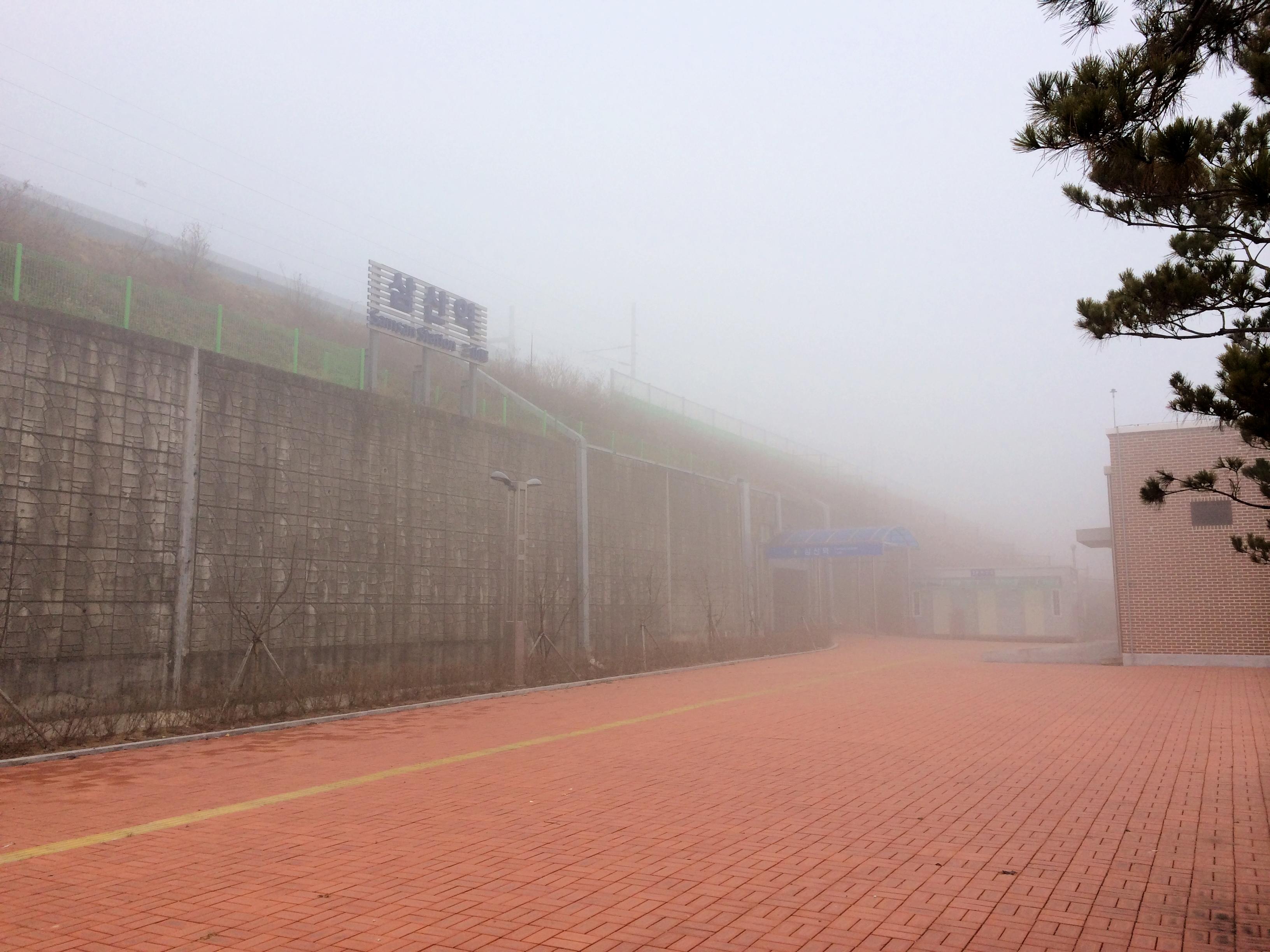 Samsan station 20131124 091913.JPG