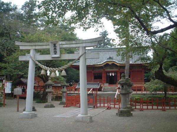 Serada Tōshō-gū