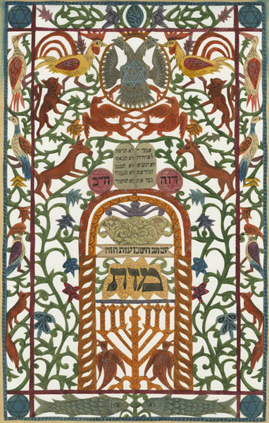Early 20th Century Shavuot Papercut from Eastern Europe. Courtesy of the Center For Jewish History in NYC.
