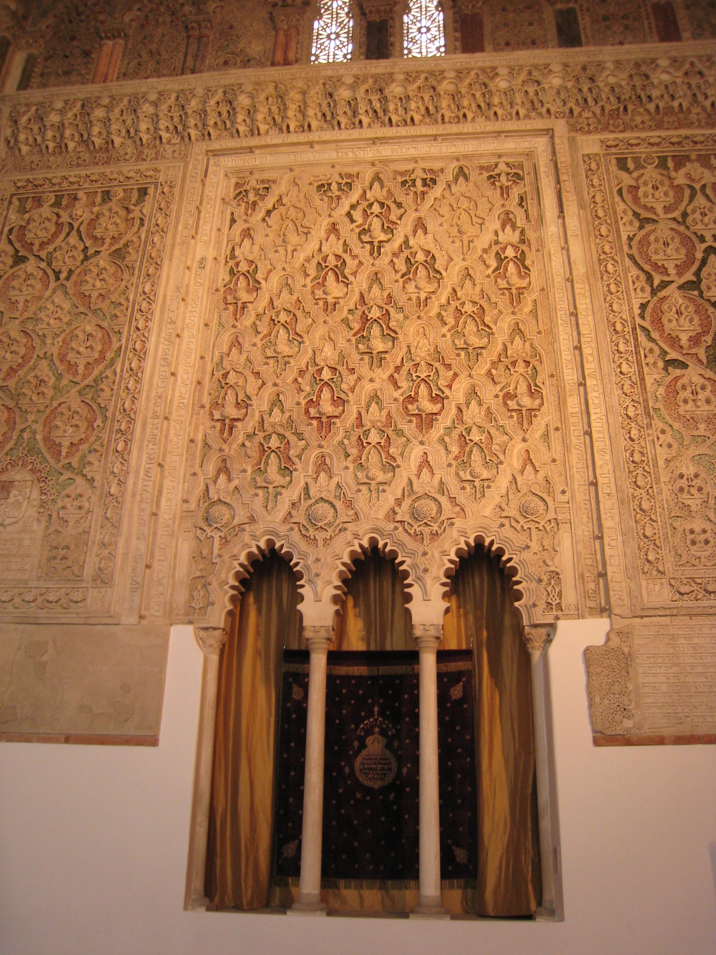 File:Sinagoga del Tránsito interior1.jpg - Wikimedia Commons