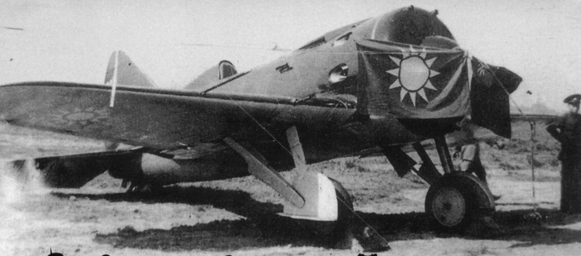 I-16 with Chinese insignia. I-16 was the main fighter plane used by the Chinese Air Force and Soviet volunteers. Soviet volunteer.jpg