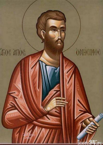 St.Onesimus.jpg