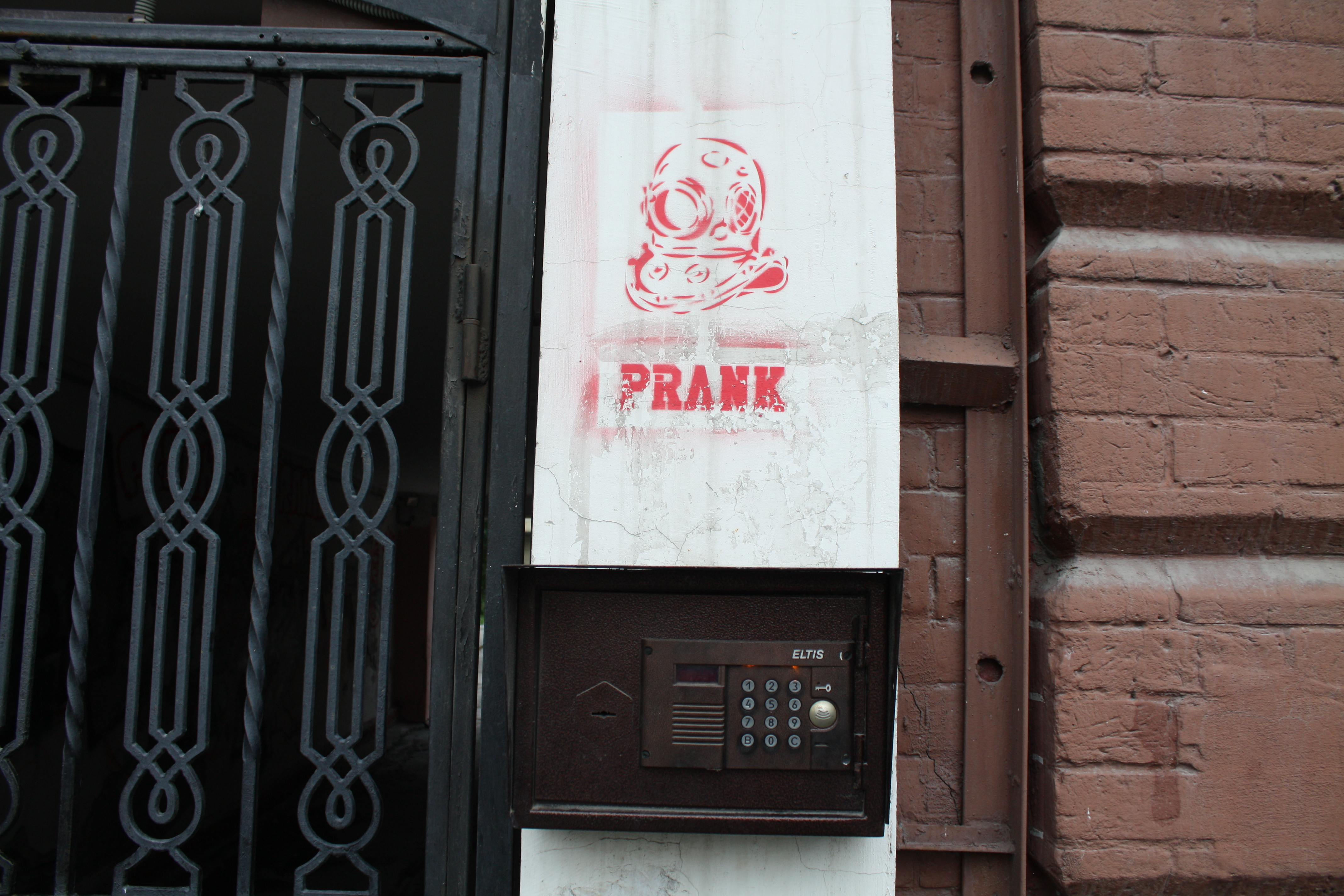 Composite Image Of Stencil Graffiti >> File Stencil Graffiti Novosibirsk 3 Jpg Wikimedia Commons