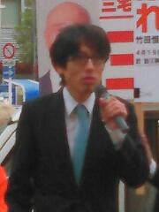 泰 竹田 恒