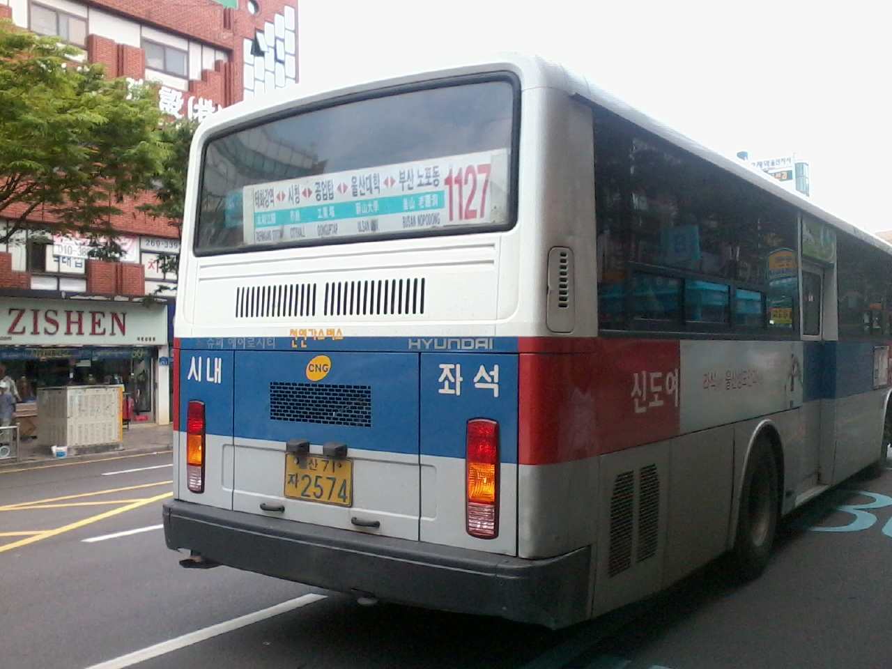 File:Ulsan Bus 1127 (Seat) - Sindo Passenger.jpg