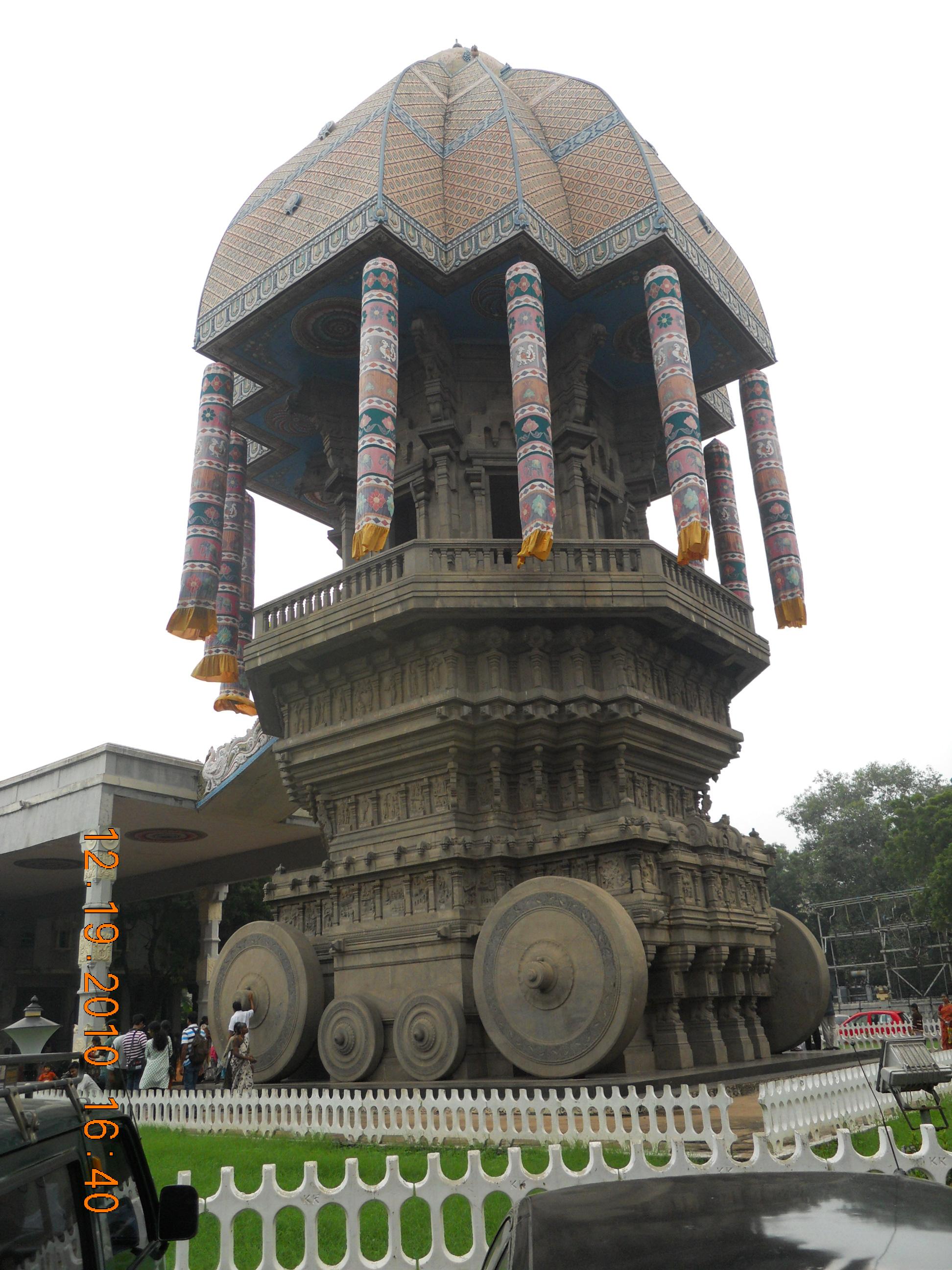 Build A Car >> File:Valluvar Kottam, Chennai Car.jpeg - Wikimedia Commons