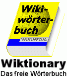 File:Wiktionary-Logo (Buch).png