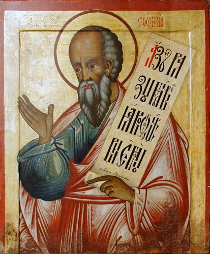 An 18th century Russian icon of the prophet Zephaniah