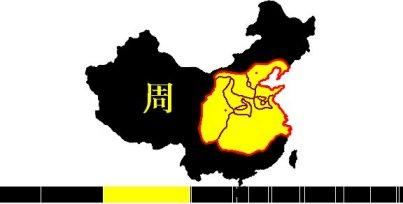 Carte du territoire de la dynastie Zhou - Histoire de la Chine