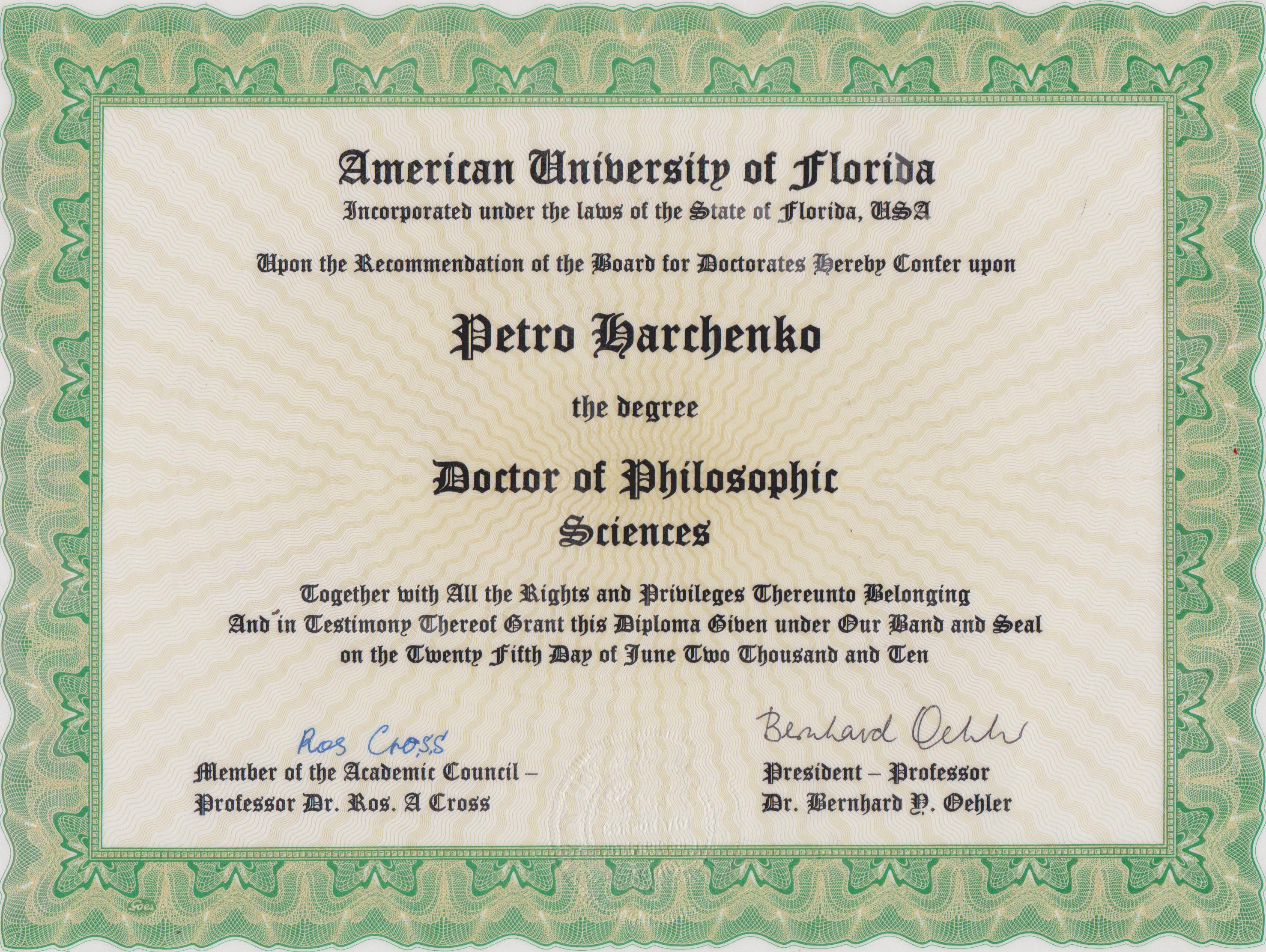 file Диплом доктора філософії Петра Харченка jpg  file Диплом доктора філософії Петра Харченка jpg
