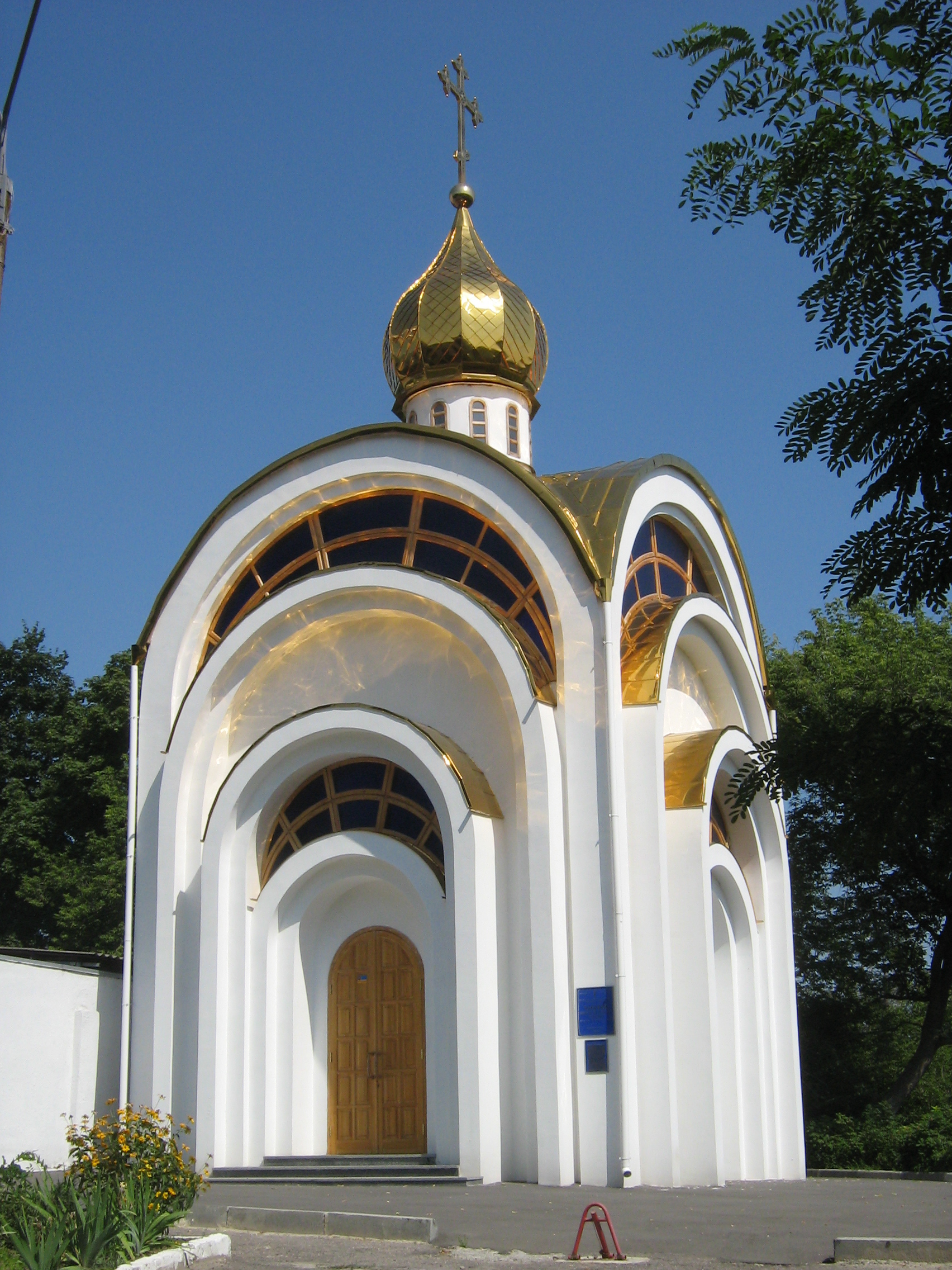 Татьяна Богодуховская Седых - ok.ru