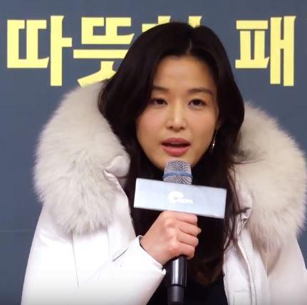 Jun Ji Hyun Wikipedia