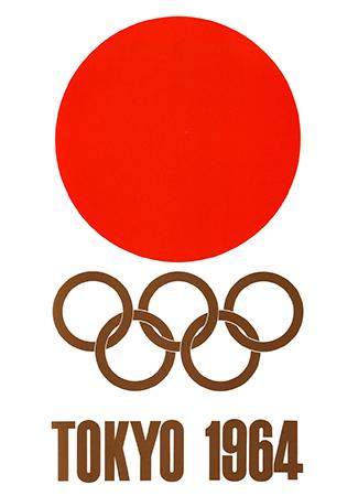 1964-logo