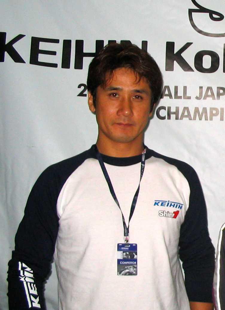 Shinichi Ito - Wikipedia