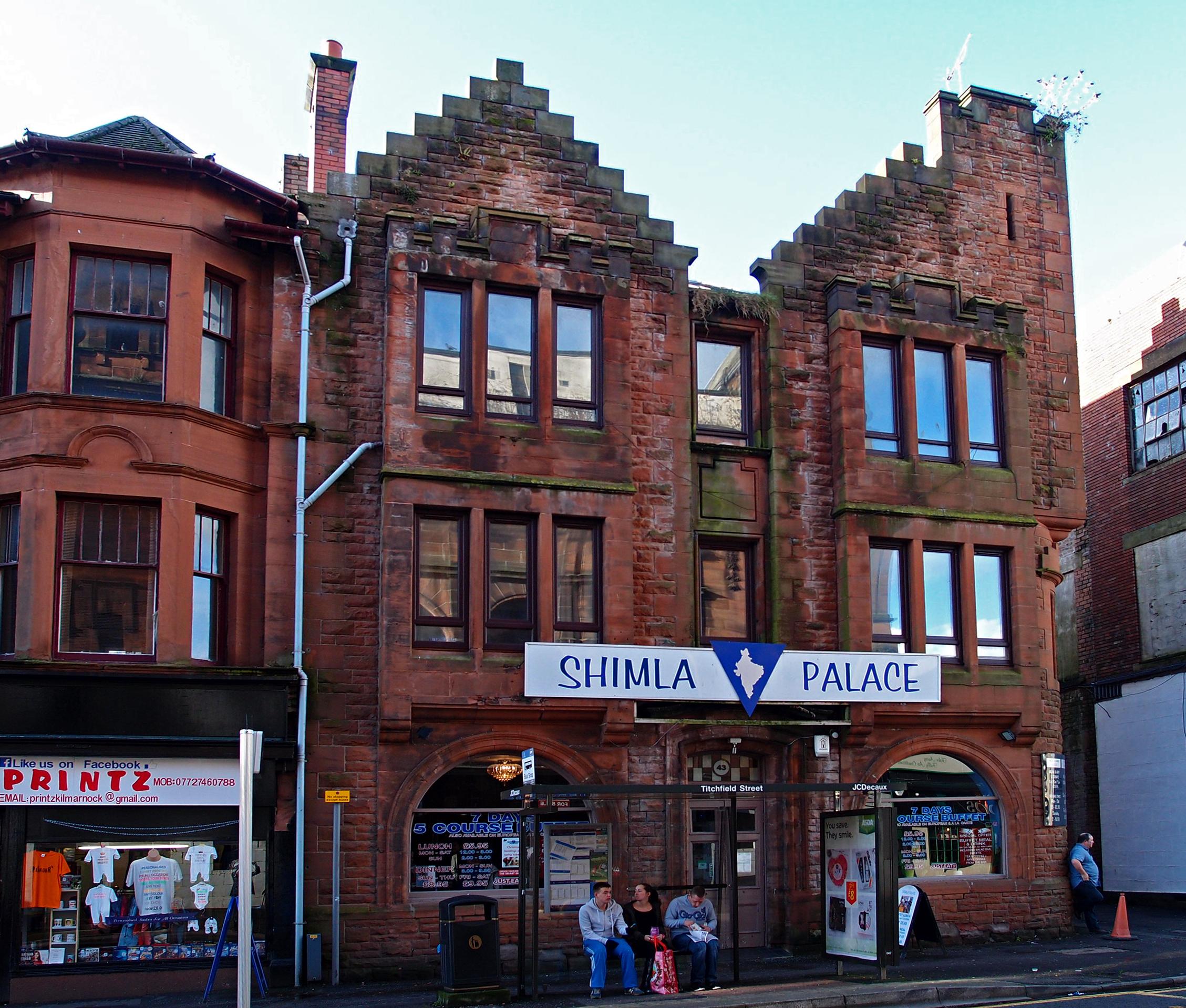 Titchfield Street Drill Hall Kilmarnock Wikipedia