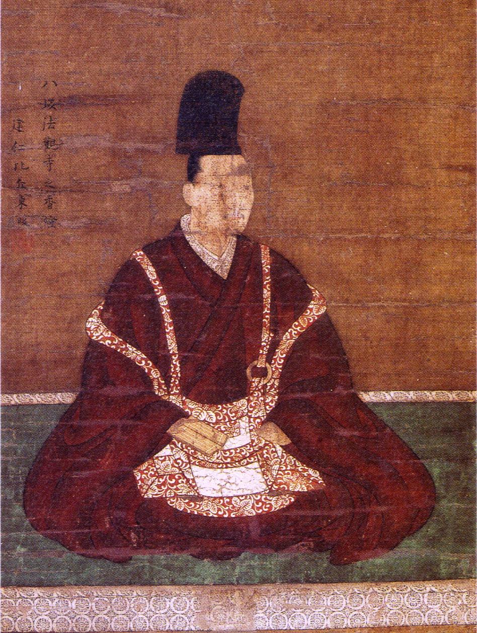 Ashikaga Yoshinori Hōkan-ji.jpg