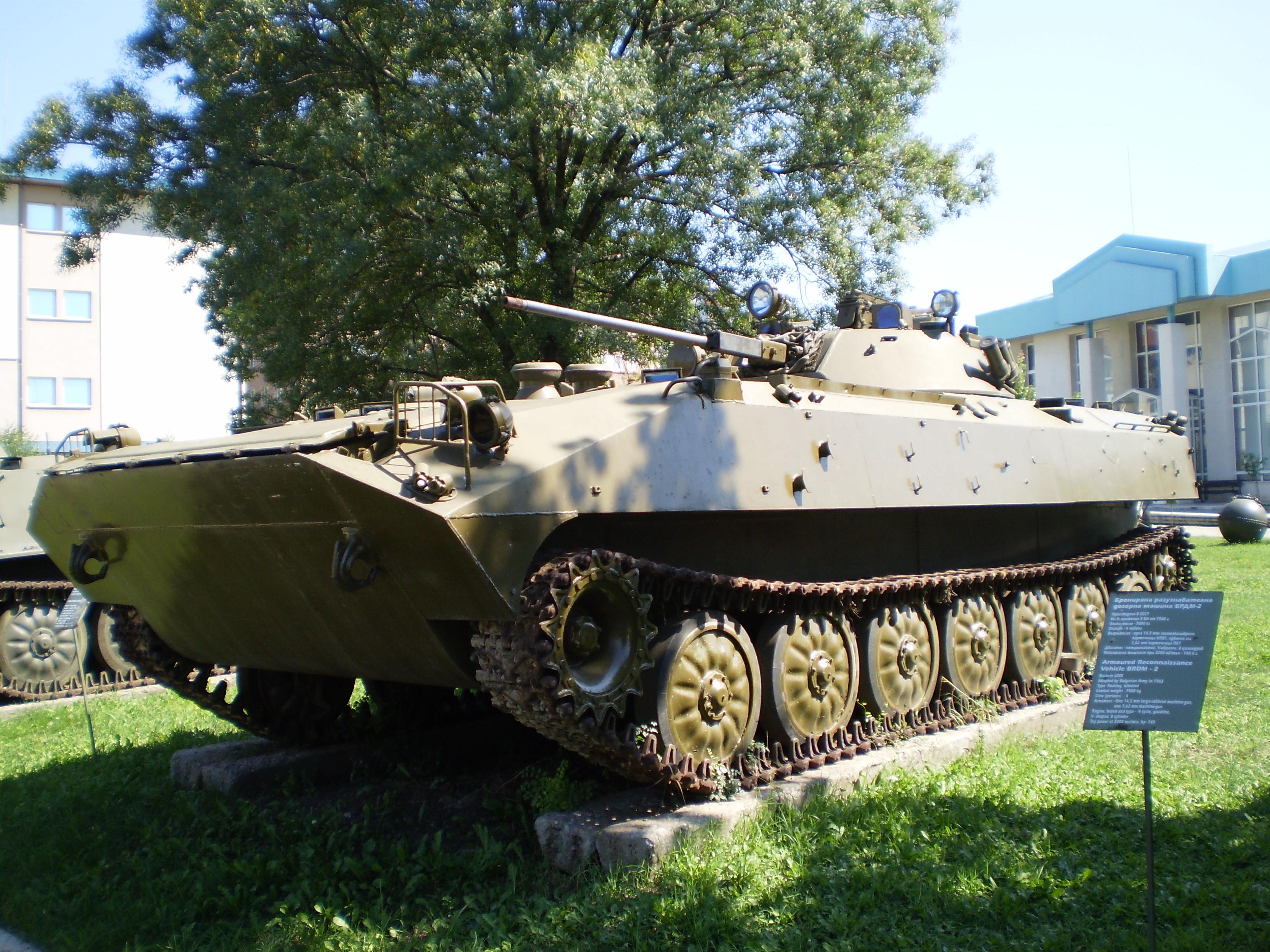 BMP-30.JPG?uselang=ru