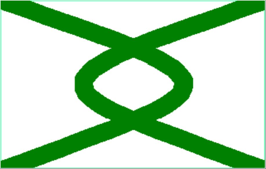 File:Bandera De La Unión Chile.png