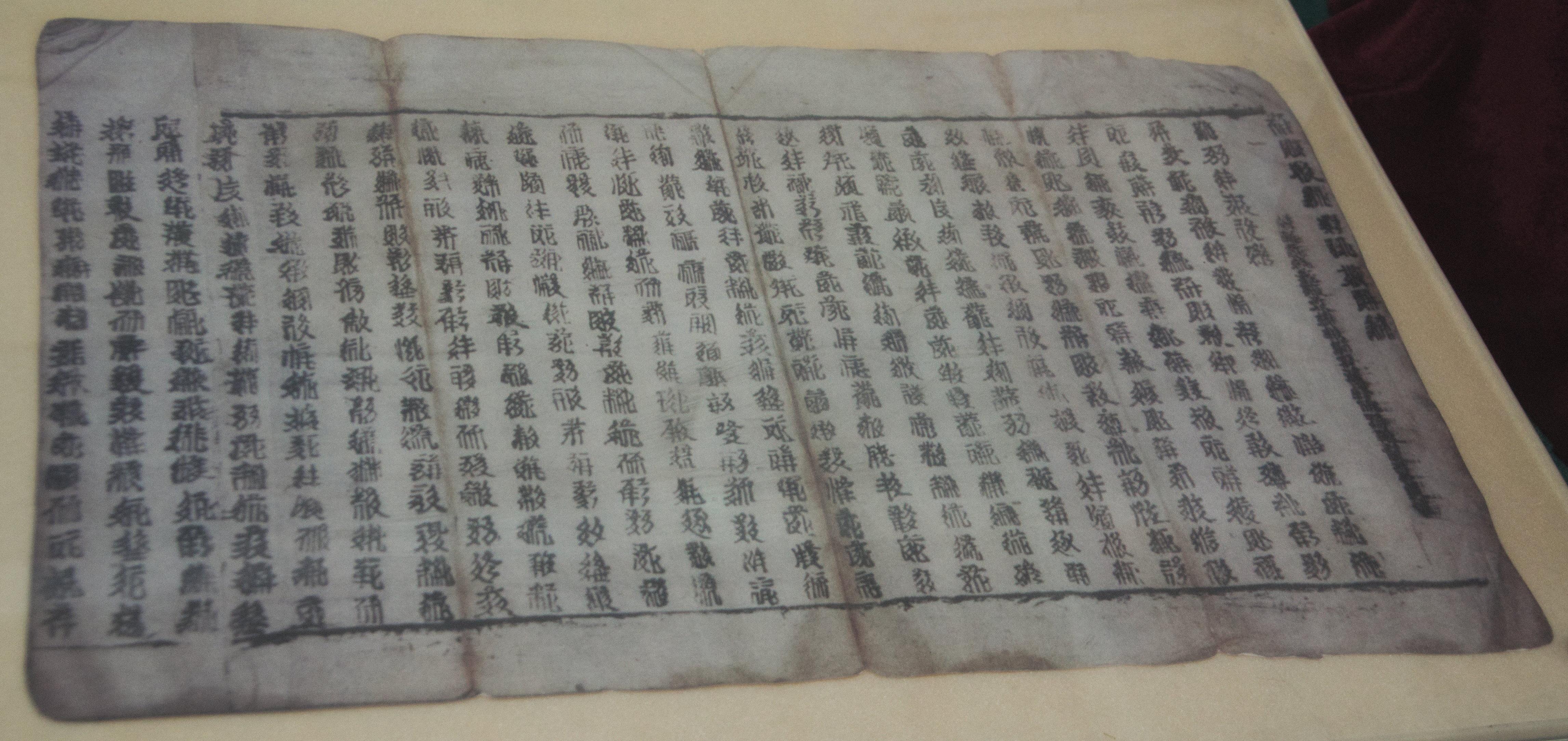 history of printing wikipedia
