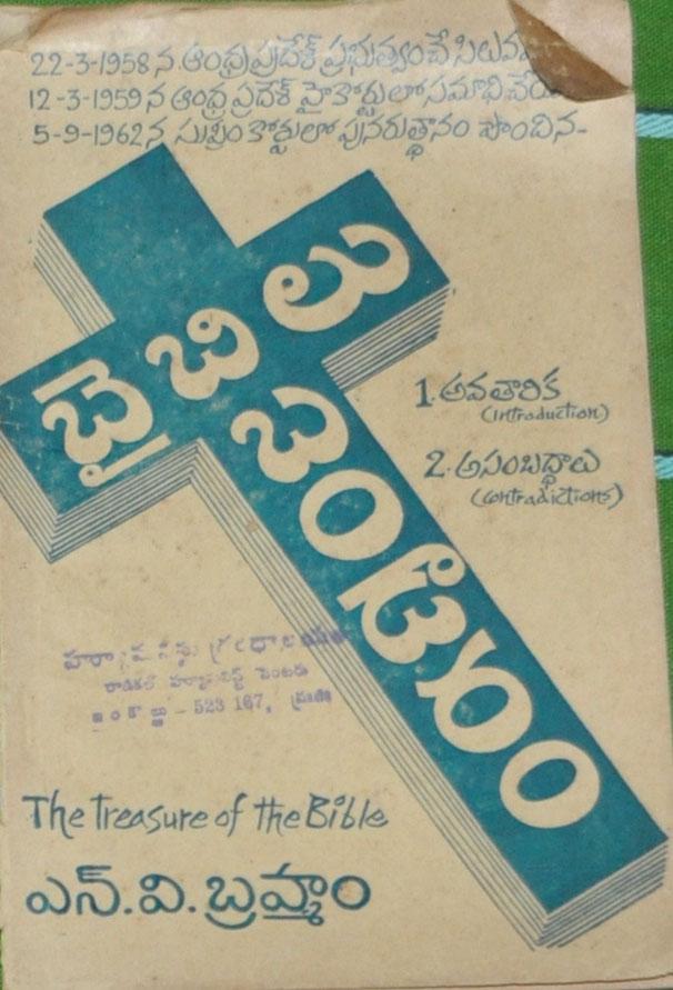 Telugu Bible Pdf File