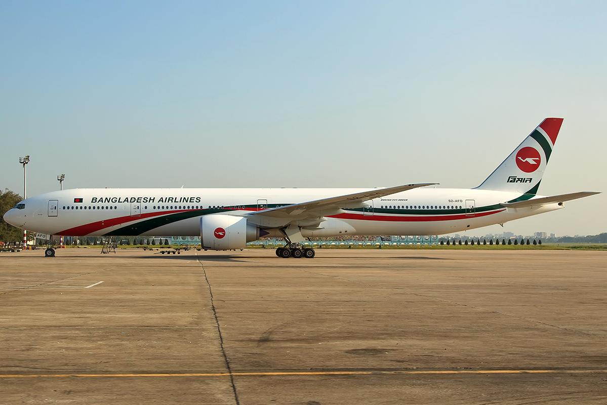 Flyvninger til Asia - Reserve flybilletter til Asia