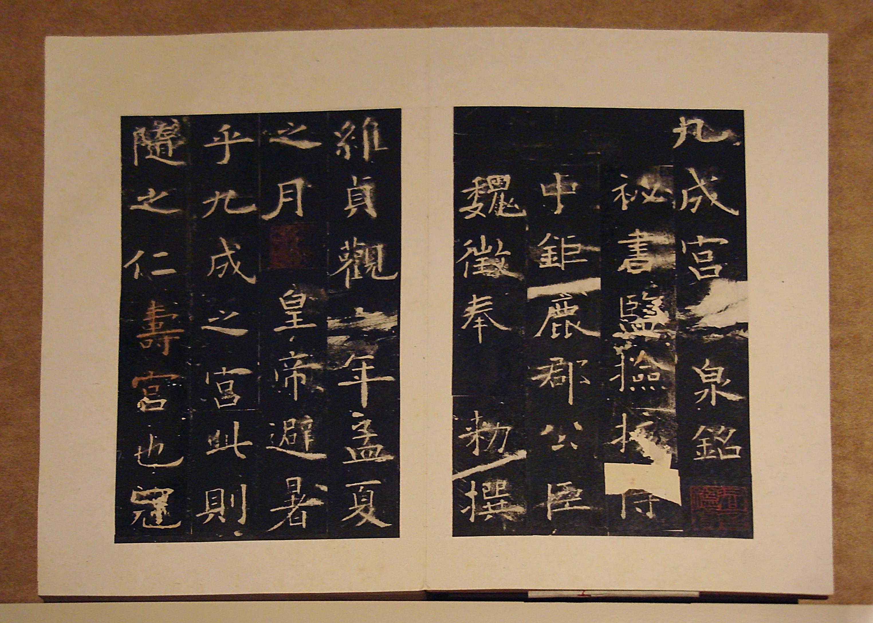 chinas greatest dynasty essay