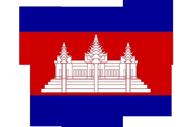 Cambodia Wikiversity