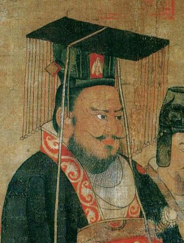 File:Cao Pi Tang-detail.jpg