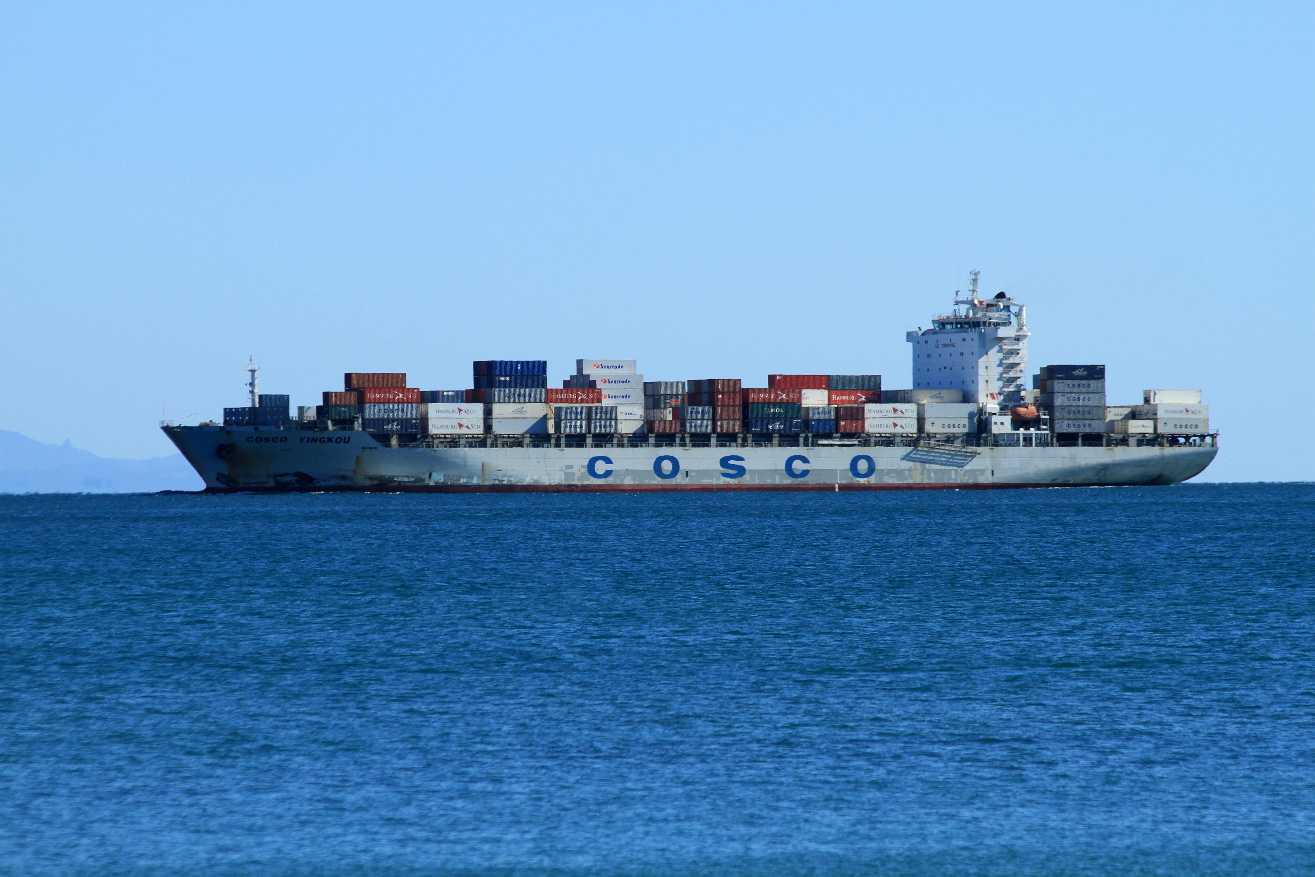 Cargo Ship Profile | www.pixshark.com - Images Galleries ...