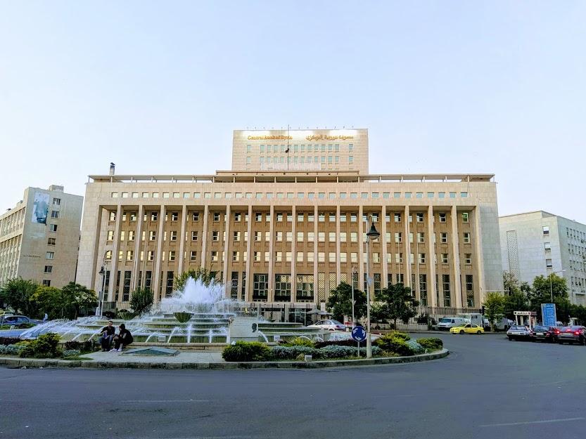 25 Libras 1996 Siria Central_Bank_of_Syria