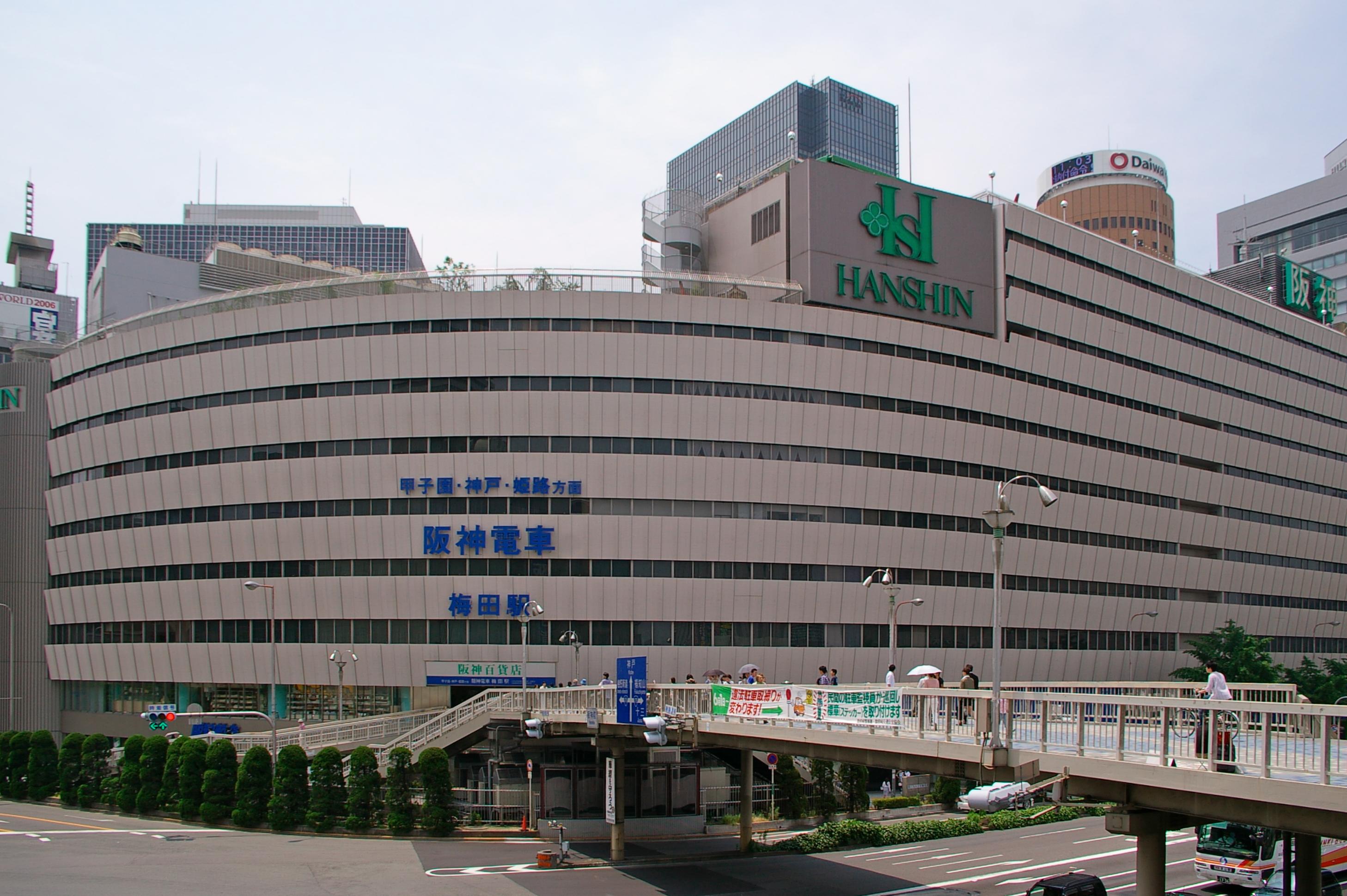 e0f4c85e6 Hanshin Department Store - Wikipedia