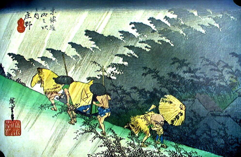 Hiroshige, Landscape 3.jpg