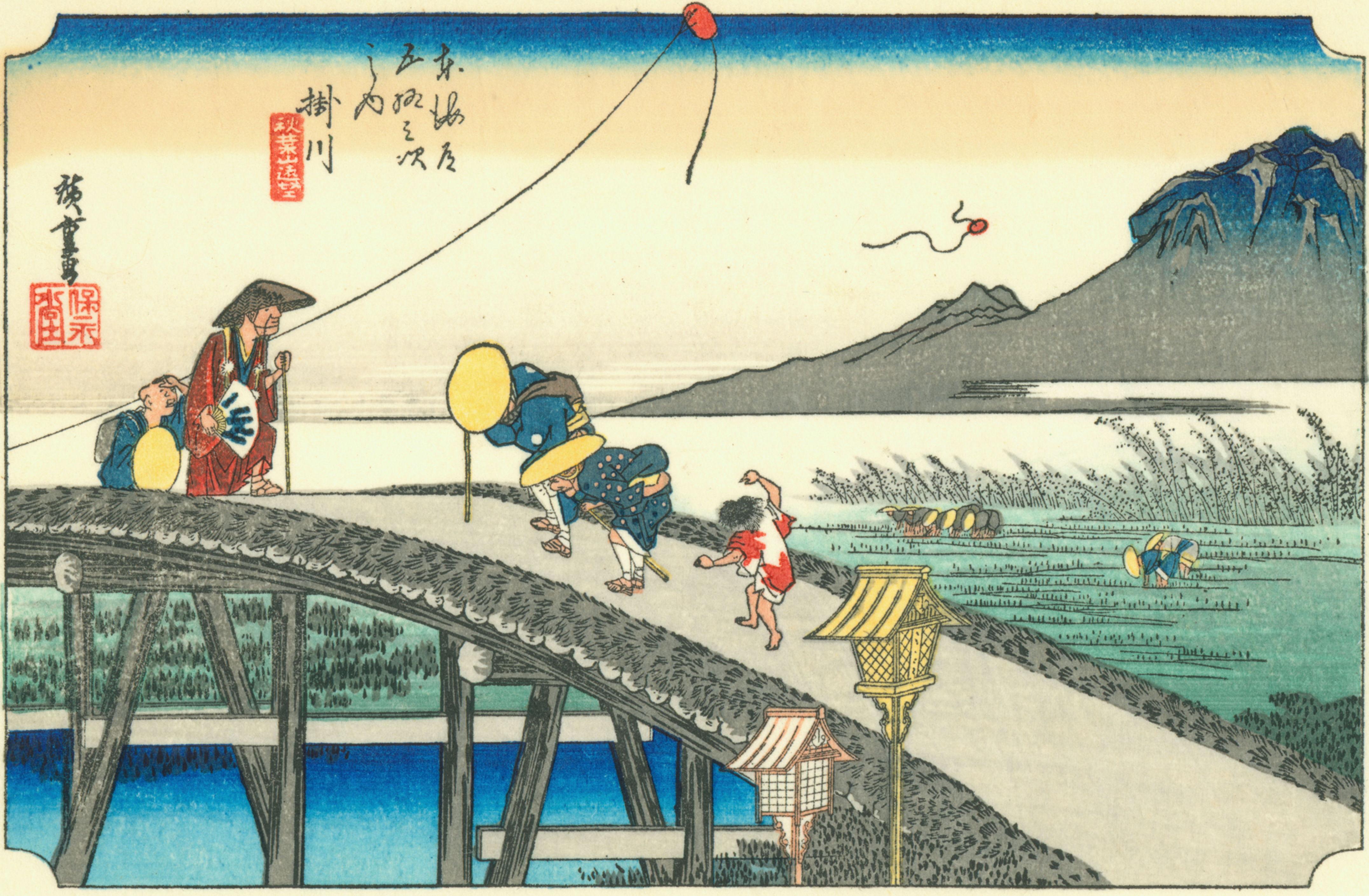Image result for kakegawa hiroshige