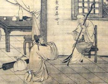 confucianism and filial piety in chinese The changing role of women during the rise of neo-confucianism by alison campion history 152, final essay winter, 2005 22 for a long time china.