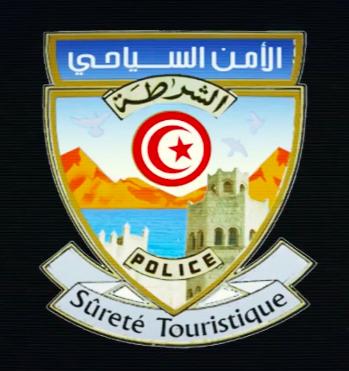 File:Logo Sureté touristique, Tunisie.png