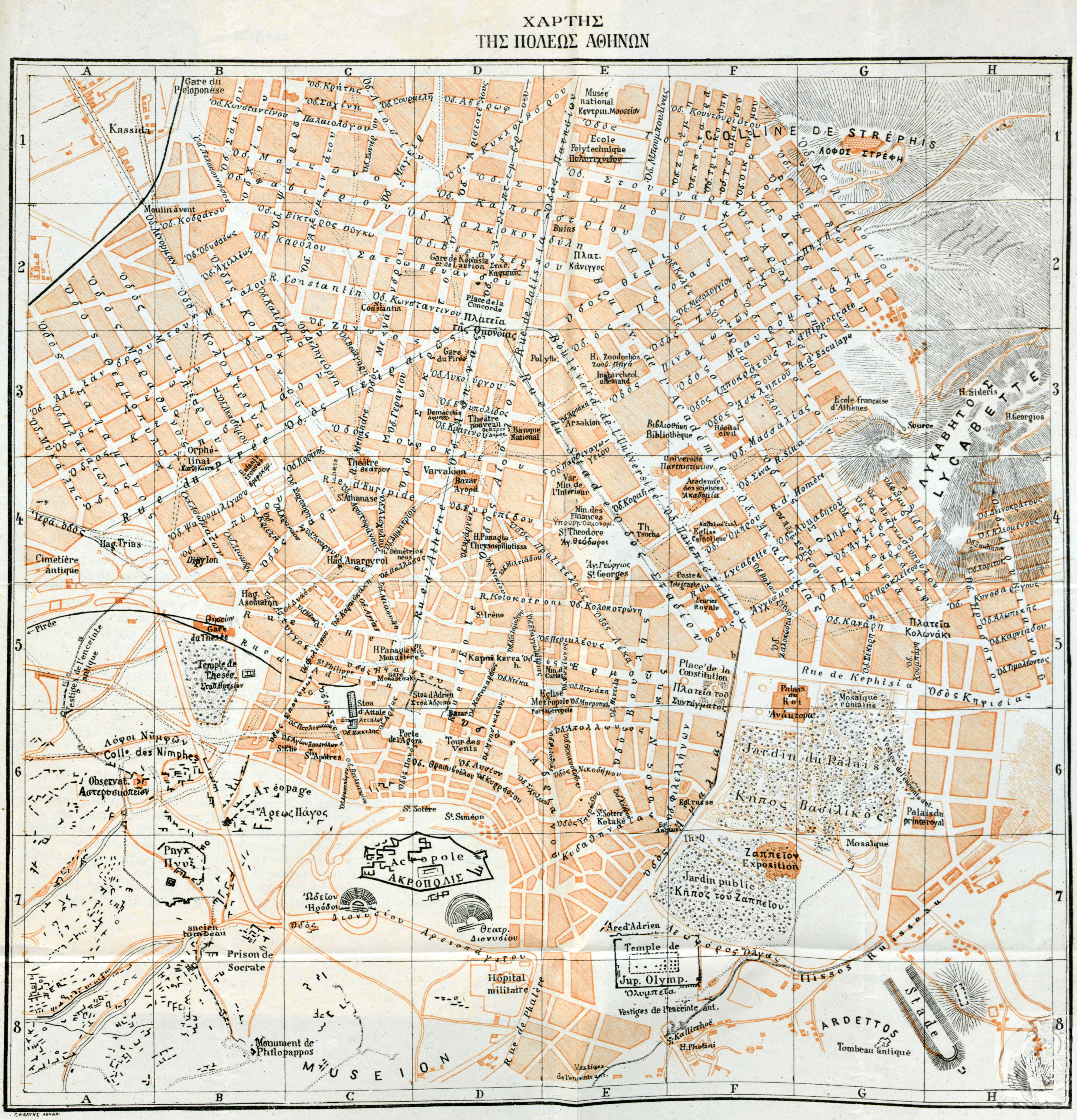 File Map Of Athens 1890 Jpg Wikimedia Commons