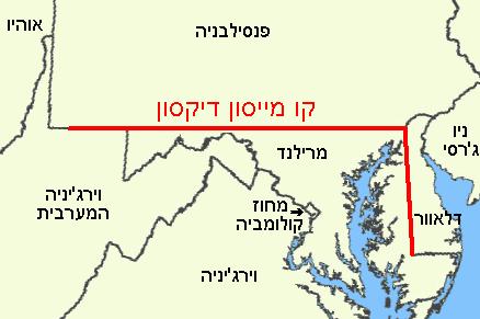 FileMasondixonlineHEpng Wikimedia Commons - Mason dixon line us map