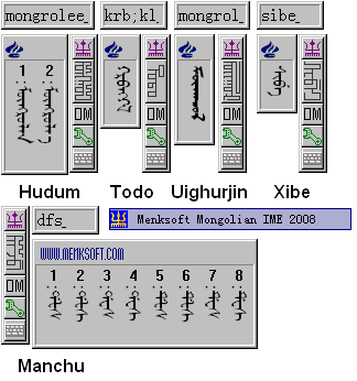 Mongolian scripts, with the Menksoft Mongolian input-method editor