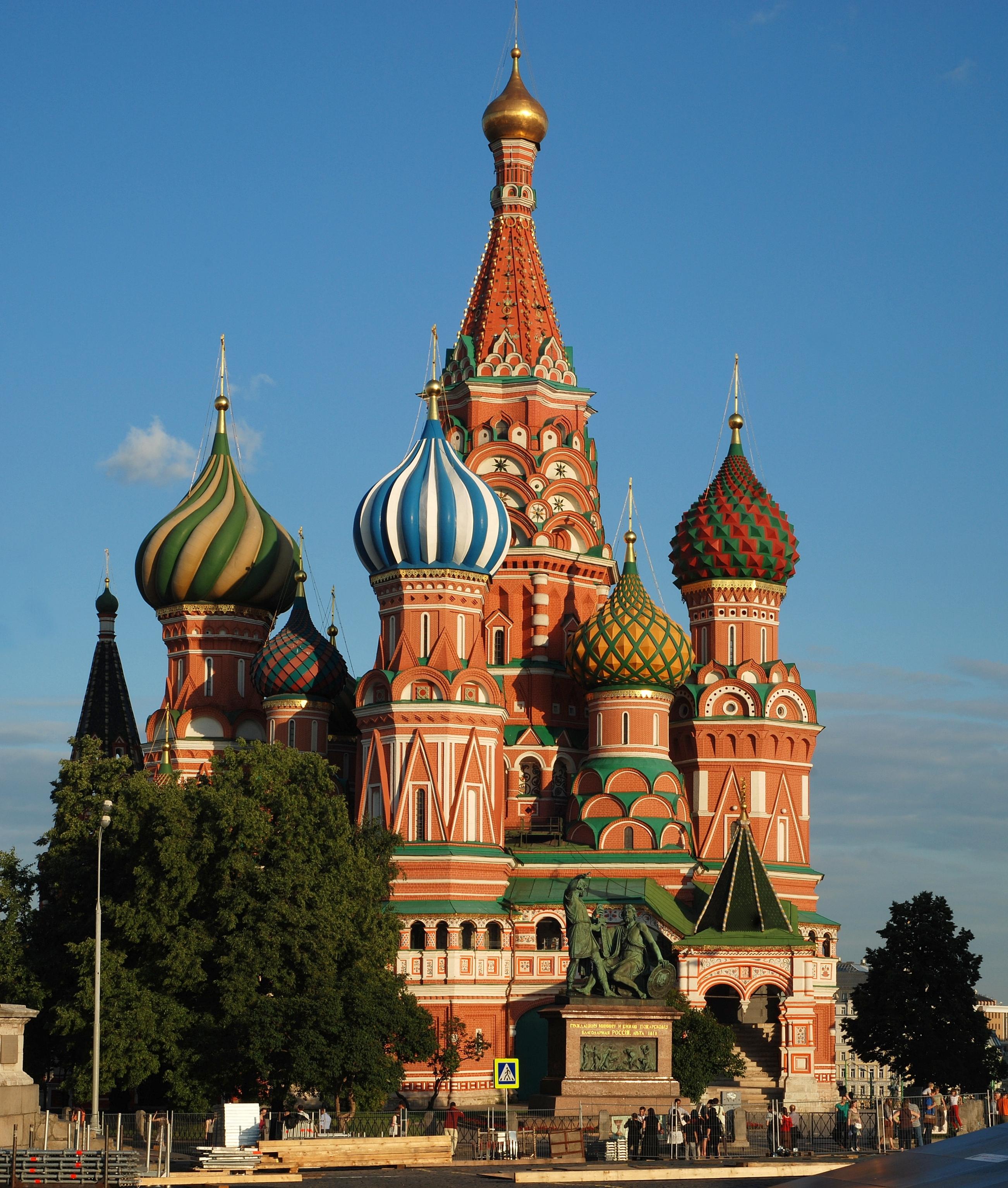 Москва картинка с названием