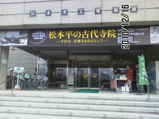 File:Nyakutakuji.jpg